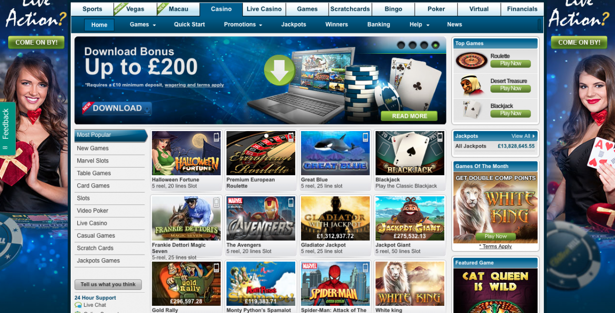 william hill casino отзывы